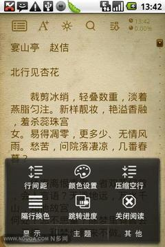 随身课堂-中国父母必备