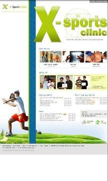 X-sports clinic