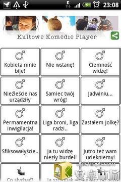 波兰喜剧播放器
