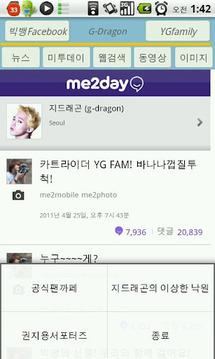 지드래곤(G-Dragon)