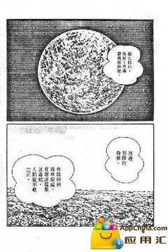 哆啦A梦之大魔境