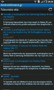 App Greece Android