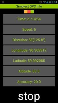 最简单的GPS的线人