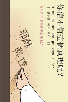 복음모아 TAIWAN