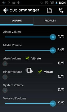 AudioManager 皮肤:绿色氖灯