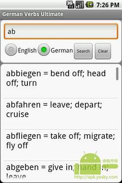 德语动词旗舰版