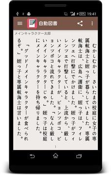 Majibunko Lite 自动作文&自动作曲
