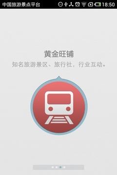 中国特色的雷人标语