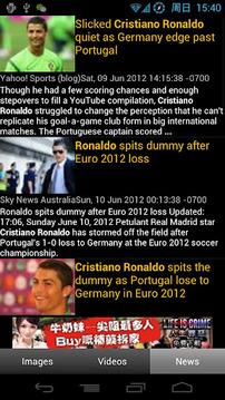 超级足球明星