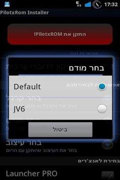 Pilotx ROM Installer