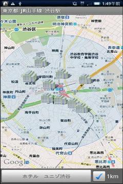 駅近ホテル検索