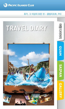 PIC Travel Diary