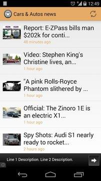 汽车及汽车新闻