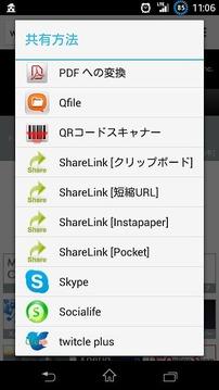 ShareLink