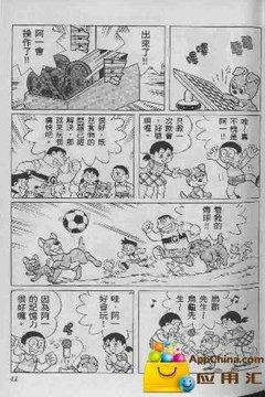 哆啦A梦之大雄的猫狗时空传