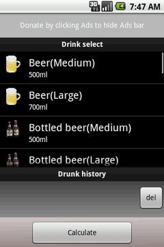 アルコールチェッカー Free