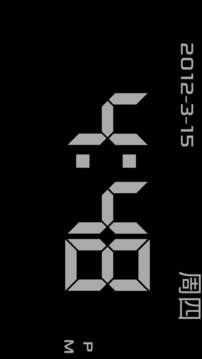 Digital Clock HD