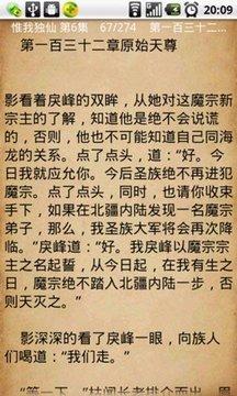 惟我独仙●小说全集