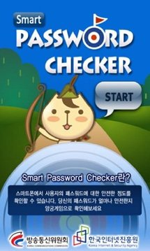 Smart Password Checker