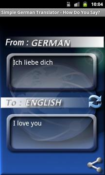 Simple German Translator