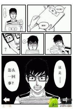 老庄在讲鬼故事第4辑