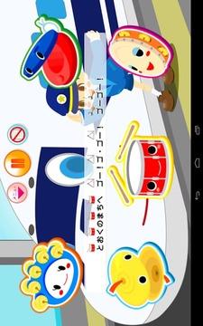 リズムえほん 赤ちゃんのアプリ知育音楽リズム游びゲーム 无料