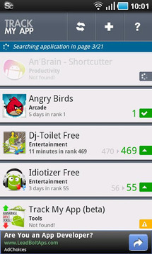 Track My App (beta)