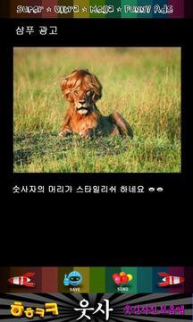 Funny Advertisings - HeHeKeKe