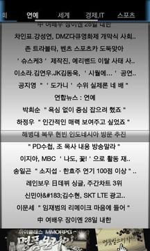 Hot Tag [실시간 핫태그]
