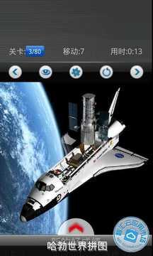 外太空游戏