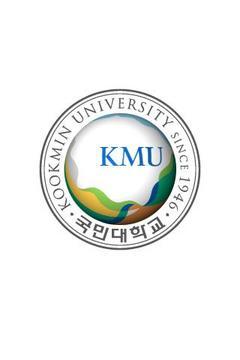 국민대학교(Kookmin University)