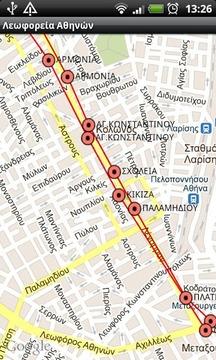Athens Buses(Λεωφορεία Αθηνών)
