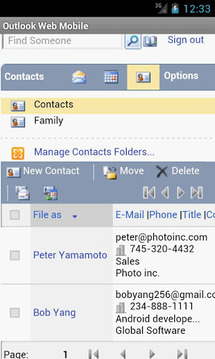 Outlook Web Mobile (OWA EMail)