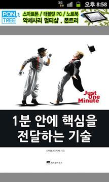 韩国 BOOKLET