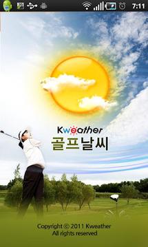 골프장 날씨
