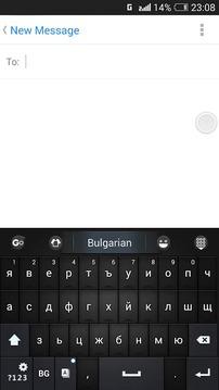 Bulgarian for GO Keyboard