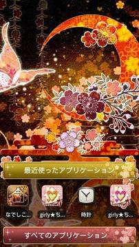 Nadeshiko-Theme [Jpn Beauty]