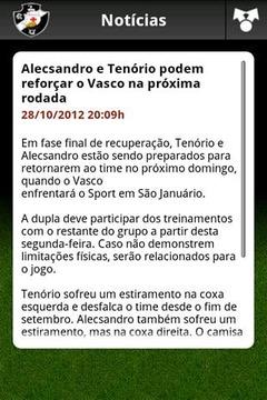 Vasco Mobile