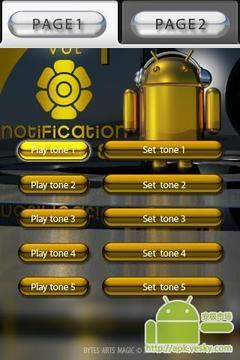 安卓版本1的通知声音