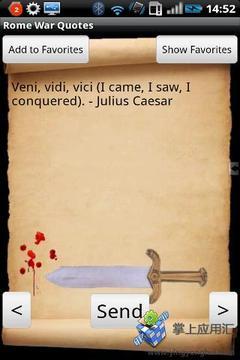 罗马战争箴言
