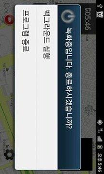 김기사 블랙박스