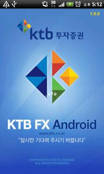 KTB투자증권 FX