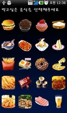 식욕억제종결자