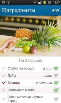 Рецепты Белоники
