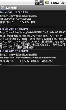 Moziclip(Web Copy&Paste)