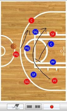 Basketball clipboard lite