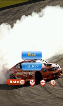 汽车漂移游戏(免费)