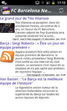 巴塞罗那新闻