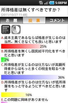 ジョルダンニュース! 〜速报と最新の芸能・スポーツニュース