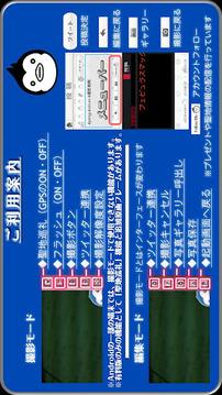 【公式】撮影戦略 -轮るピングドラム- トライアル版